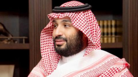1ece9eee5 محمد بن سلمان لـ
