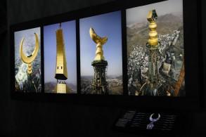 المتحف تابع لمؤسسة