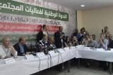 هيئات مدنية جزائرية لمرحلة انتقالية لا تتجاوز العام