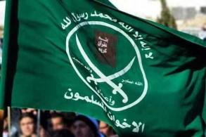 أحد تحركات جماعة الإخوان المسلمين في الأردن