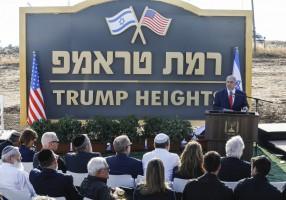 نتانياهو متحدثا بعد افتتاح المستوطنة