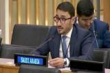 السعودية تؤكد دعمها لمبادرة الحكم الذاتي في الصحراء المغربية