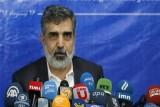 إيران ستتجاوز الحد المسموح به من مخزون اليورانيوم المخصب