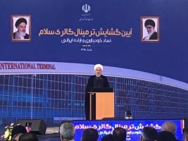 روحاني يخطب الثلاثاء على هامش تدشين صالة مسافرين جديدة في مطار الخميني (إرنا)