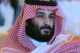 محمد بن سلمان: رؤية 2030 انتقلت من مرحلة التخطيط إلى التنفيذ