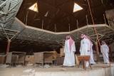 السعودية تعيد ترميم مبنى