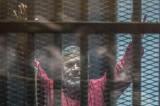 مرسي... من أول رئيس إسلامي لمصر إلى الموت خلال محاكمته