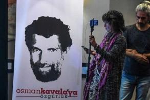 صورة لرجل الأعمال التركي عثمان كافالا معروضة خلال مؤتمر صحافي لمحاميه في 31 أكتوبر 2018