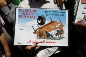 فلسطينيون يتظاهرون في رام الله ضد مؤتمر المنامة