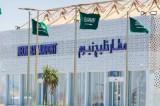 هيئة الطيران المدني السعودي تعلن افتتاح مطار