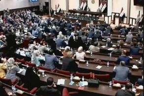 البرلمان العراقي منعقدا