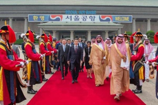 ولي العهد السعودي يغادر كوريا الجنوبية - واس