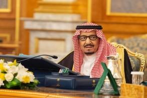 الملك سلمان بن عبد العزيز خلال ترؤسه جلسة مجلس الوزراء