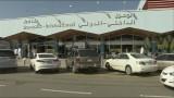 قتيل و7 جرحى في هجوم للحوثيين على مطار أبها السعودي