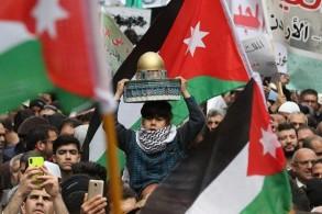 مظاهرة في عمان ترفض مؤتمر البحرين وصفقة القرن
