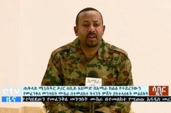 رئيس وزراء إثيوبيا ابيي احمد يلقي كلمة عبر القناة الاثيوبية في 23 يونيو 2019