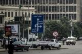 مصر: اغتصاب طفلة معاقة عقليًا وتزويجها من مغتصبها
