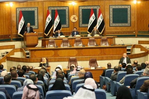 مجلس النواب العراقي مجتمعا