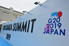 منصة أقيمت للمشاركين في قمة مجموعة العشرين في أوساكا باليابان. الصورة التقطت في 26 يونيو 2019