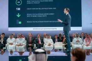 صورة وزعتها وكالة الانباء البحرينية الرسمية تظهر مستشار البيت الابيض جاريد كوشنر يتحدث خلال مؤتمر المنامة في 25 يونيو 2019