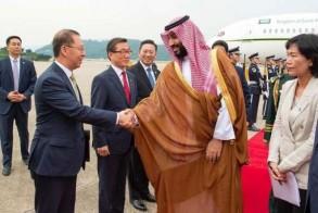 الأمير محمد بن سلمان في كوريا الجنوبية
