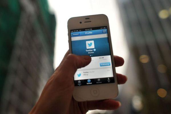 ترمب أثار موجة من السخرية على تويتر