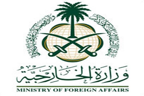 الخارجية السعودية تستنكر الهجوم الإرهابي في الصومال
