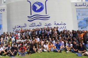 افتتاح الدورة الحادية عشرة للجامعة الصيفية للشباب المغاربة المقيمين بالخارج