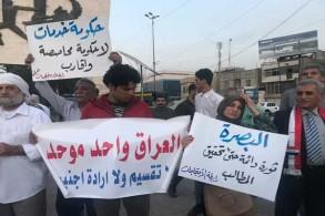 تظاهرة في بغداد ضد المحاصصة تطالب بالخدمات
