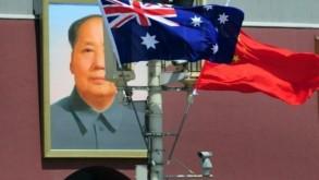 العلمان الصيني والاسترالي في بكين