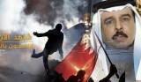 البحرين تستنفر لتعرية