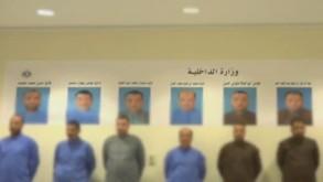 تنسيق أمني وقضائي بين الكويت ومصر حيال مصير الخلية الاخوانية
