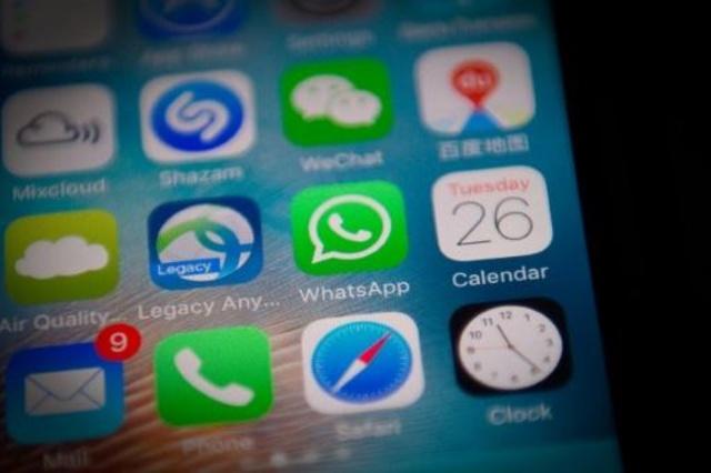 ثغرة أمنية في واتساب سمحت في الماضي بزرع برمجية تجسس على الهواتف المحمولة