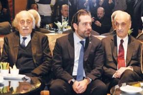 سمير جعجع (يمين) وسعد الحريري ووليد جنبلاط
