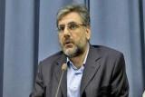 نائب لحزب الله يستقيل من البرلمان اللبناني