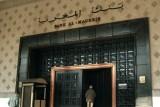المغرب: ضبط اختلاسات بنكية باستعمال تطبيقات الجوال