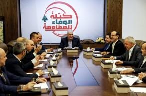 اجتماع لنواب حزب الله في بيروت (أ ف ب)