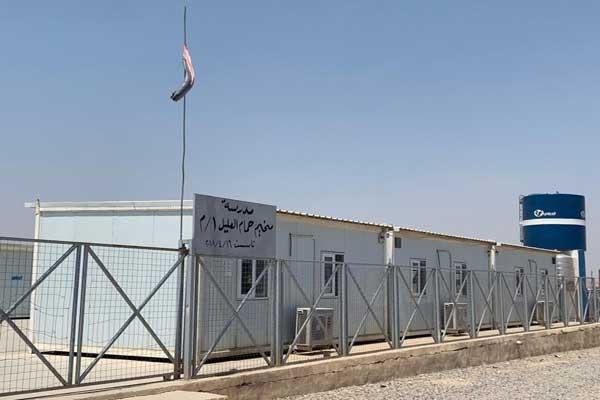 مدرسة مخيم حمام العليل في جنوب الموصل