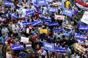 محتجون من أجل الوظائف وضد الفساد في النجف يوم الجمعة