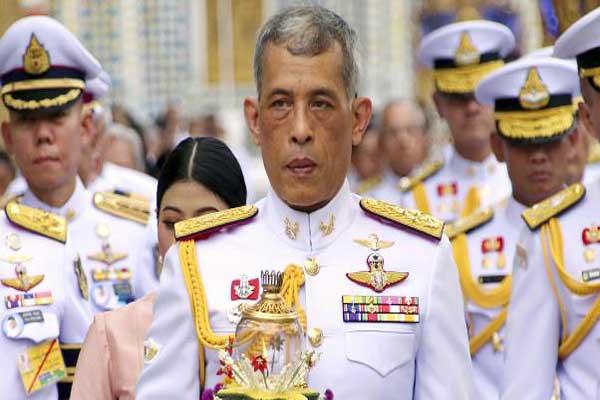ملك تايلاند ماها فاجيرالونكورن