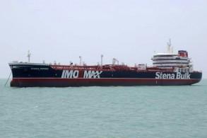 صورة موزعة من وكالة تسنيم الإيرانية للأنباء لناقلة النفط التي تحمل العلم البريطاني ترسو في ميناء بندر عباس جنوب إيران بتاريخ 20 تموز/يوليو 2019