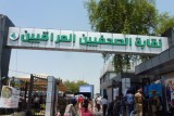 تهديد صحافيين عراقيين سيزورون إسرائيل بعقوبات رادعة
