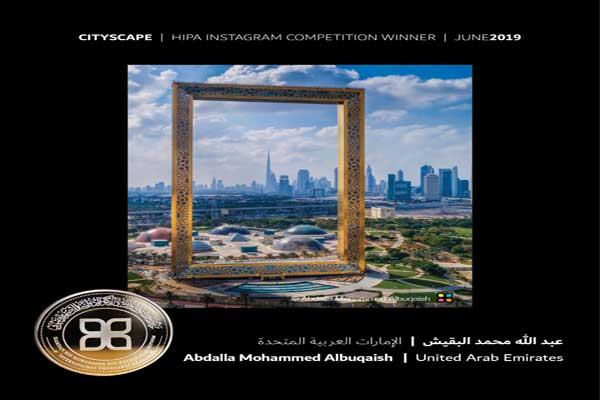 صورة عبدالله البقيش الفائزة