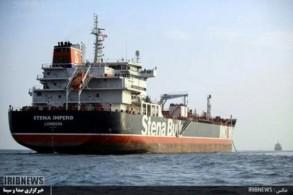 صورة من الارشيف وزعتها إيران في 23 يوليو 2019 لناقلة النفط ستينا امبيرو قبالة مرفأ بندر عباس الايراني