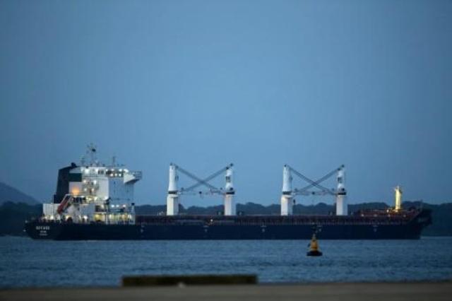 سفينة الشحن الإيرانية