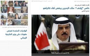 خبر إيلاف الحصري يتصدر عناوين الأخبار