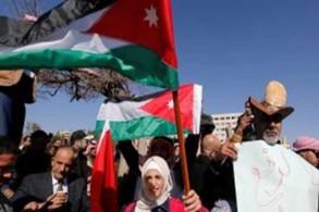 تظاهرة احتجاجية على الأزمة الاقتصادية في الأردن