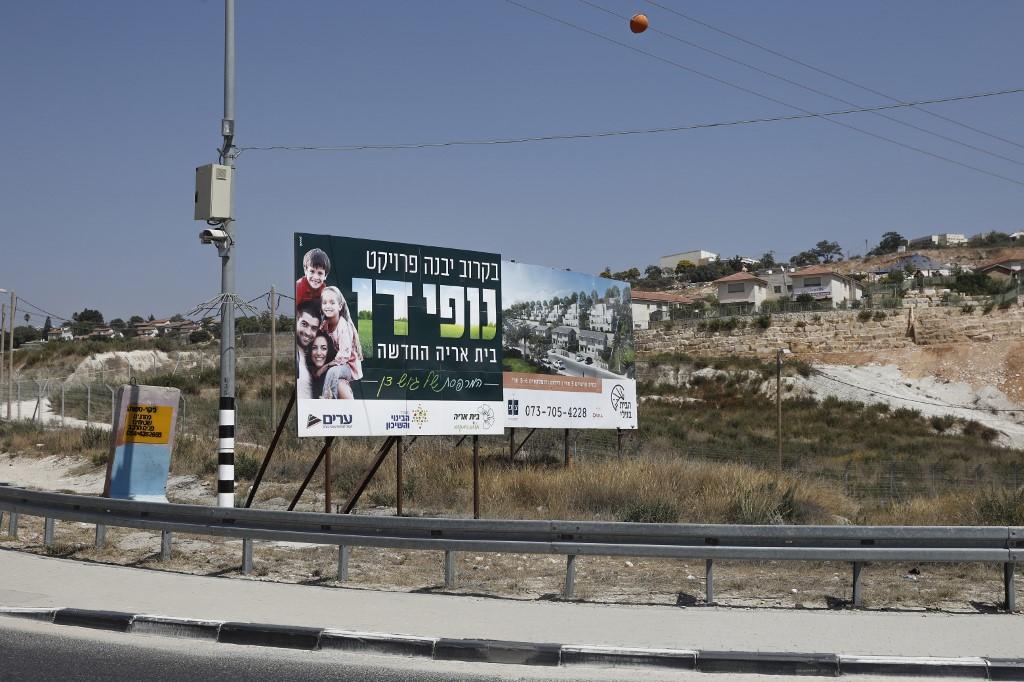 اعلان عن تخفضيات في اسعار شقق في مستوطنات بنيت حديثا في الضفة الغربية