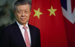 السفير الصيني لدى بريطانيا وتصريحات هجومية