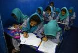 الحرب لا تتوقف حتى على أبواب المدارس في أفغانستان
